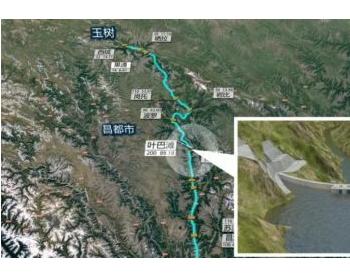 葛洲坝三峡建设公司中标叶巴滩水电站<em>引水发电</em>工程