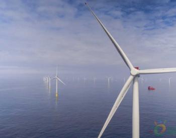 独家翻译|西门子歌美飒被选为台湾300MW海上风电场首选供应商