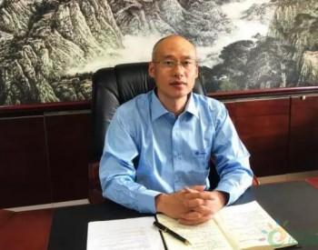 <em>湘电风能</em>董事长、总经理谭文理:海上风电,要看25年!