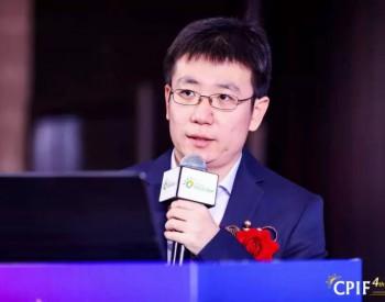 水规总院王烁博士:未来<em>光伏</em>发展需提质增效