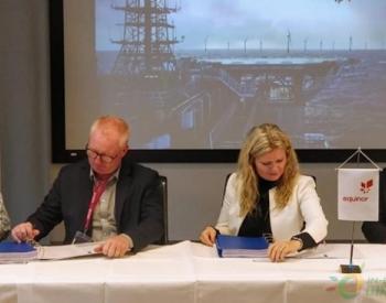 独家翻译 JDR<em>电缆</em>公司与Equinor 签署Hywind Tampen<em>电缆</em>合同