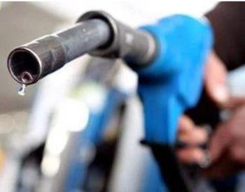发改委:国内<em>成品油</em>价格按机制上调