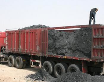 山西省全面推进重点煤矿企业接入铁路专用线