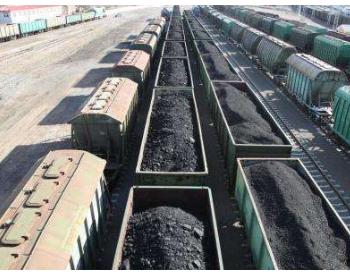 10月中国<em>进口煤炭</em>2568.5万吨 同比增长11.29%