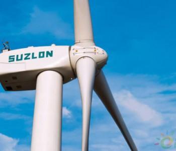 独家翻译 | 印度涡轮机制造商苏司兰第二季度财报:亏损9800万欧元 风电装机有所增长