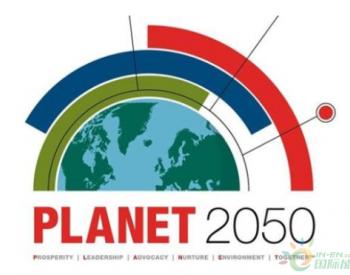 应对气候变化保护自然资源:<em>康明斯</em>发布全新环境可持续发展战略