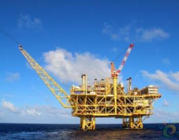 中国南海东部油田累计生产油气3亿吨 将持续助力大湾区