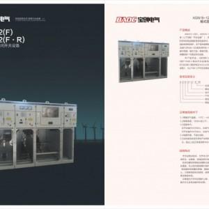 XGN15-12环网开关柜安装要求