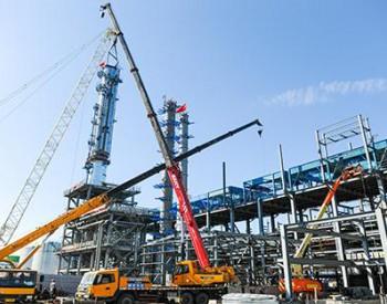 世界规模最大!克<em>石化</em>环烷基润滑油生产基地建成