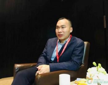 """正泰新能源周承军: 未来2-3年""""光伏+储能""""是行业发展大方向"""