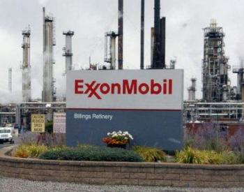埃克森美孚推进Fawley炼油厂扩建项目