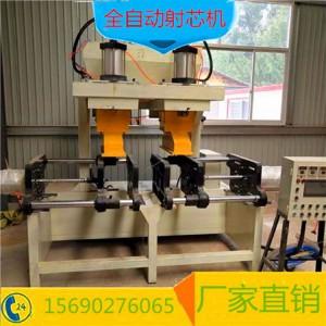 低价出售覆膜砂射芯机 双工位射芯机 单工位射芯机