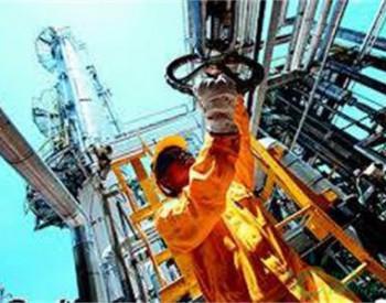 马来西亚国油<em>天然气</em>第三季度<em>收入</em>下降13.6%