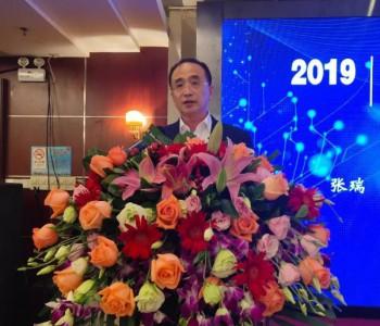 2019电池行业排污许可证制度执行情况暨环境视线第十四期绿色发展论坛在广州召开