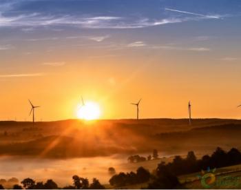 独家翻译 <em>巴西</em>能源公司Copel在能源拍卖中获121.6MW太阳能及<em>风电</em>项目