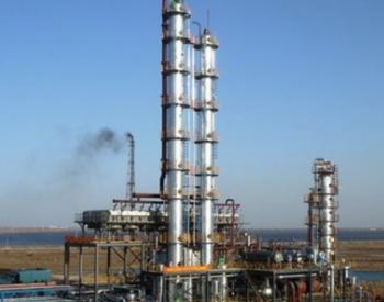 榆能化甲醇年产超180万吨 提前46天完成设计产能