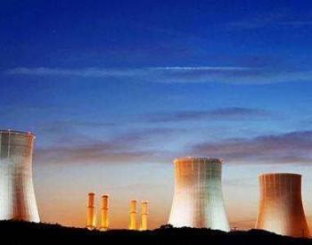 全国首个<em>核能商业供热项目</em>正式投运