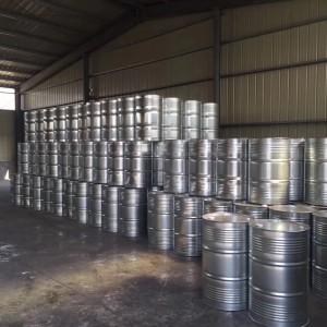 山东醋酸丁酯厂家直供 乙酸丁酯国标