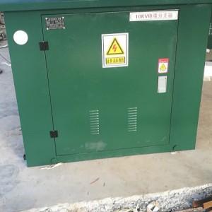 400KVA欧式变电站壳体,高压开关柜