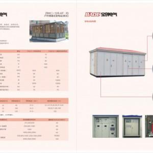 ZBW-12/0.4-200KVA箱式变电站保护功能