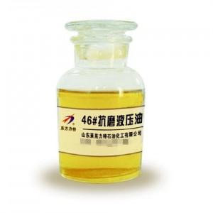 山东抗磨液压油 L-HM46号