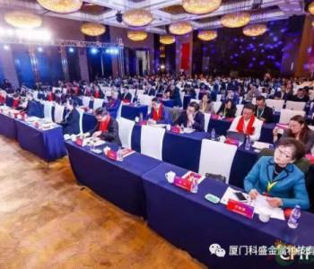 祝贺科盛荣获2019年中国好光伏支架十大供应商