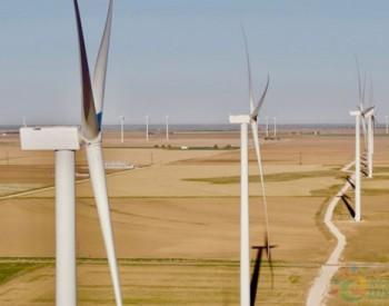 独家翻译 价值5000万美元!美国承包商获俄克拉荷马州148MW风电项目