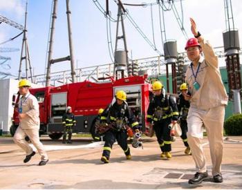 安徽电网首个通用机场项目启动