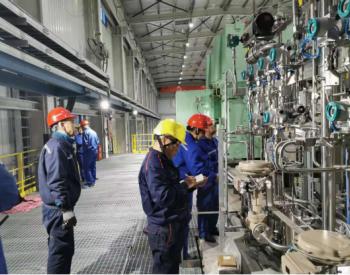 延长志丹<em>LNG项目</em>投料试车