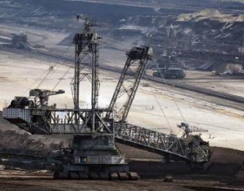 <em>陕西煤炭</em>产业高质量发展六大问题待解