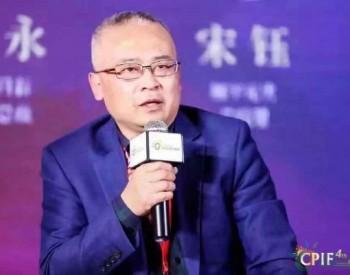 <em>通威</em>胡荣柱:站在更高角度看待未来光伏产业发展