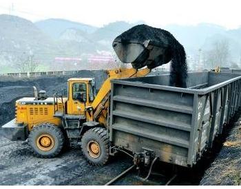 斥资7.5亿元收购煤矿资产 潞安环能看上了什么?