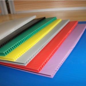 PP中空包装箱格子板生产线