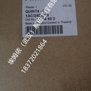 菲尼克斯电源 QUINT-PS/1AC/24DC/ 5
