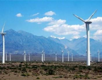 200MW!宁夏阿左旗贺兰山风电项目实现并网发电