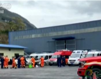 搜救中!贵州三甲煤矿事故 目前1人遇难1人获救 6人仍被困