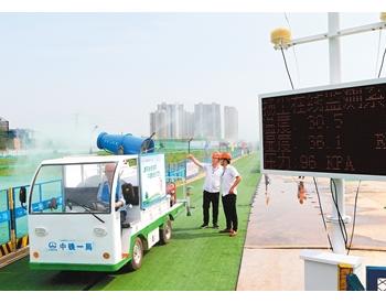 陕西西安:今年秋冬季全面完成14万户居民<em>清洁取暖改造</em>
