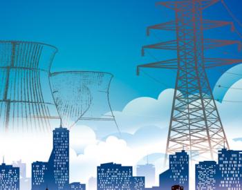 国家能源局调整多项售电规范性文件