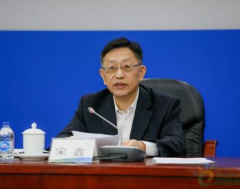 <em>中国节能环保集团</em>有限公司主要领导调整