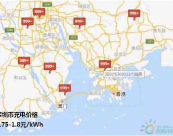 """当<em>新能源物流车</em>遇上""""深圳速度"""""""