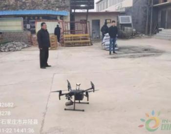 河北石家庄用无人机监测大气环境