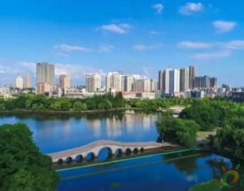 """上海市政总院以优质""""上海服务""""全方位支撑马鞍山黑臭水体综合整治"""