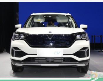 东风启辰继续发力新能源市场 纯电动SUV今日上市