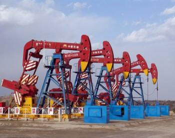 <em>长庆</em>陇东<em>油田</em>百口长停井复产增油1.4万吨