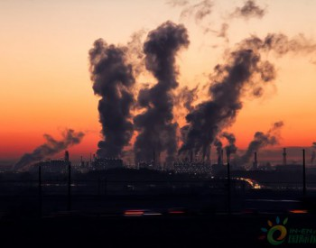 联合国环境规划署:为了实现1.5°C的目标 减排力度需提高5倍