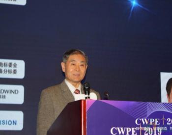 CWPE2019|北京鉴衡认证杜广平:<em>微电网</em>标准及检测认证发展情况与展望