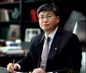 人事   刘国跃调任国家能源集团总经理