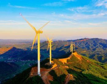 酒泉瓜州县首个风电<em>平价上网示范项目</em>正式投运