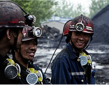 煤炭<em>从业</em>人数为啥5年减了264万?