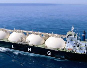 <em>三星重工</em>再获15亿美元LNG船订单